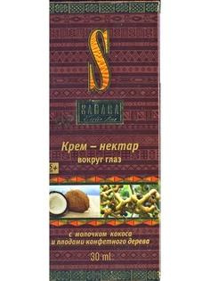 Кремы Венец Сибири