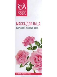 Косметические маски Крымска Роза