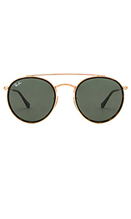 Round double bridge - Ray-Ban