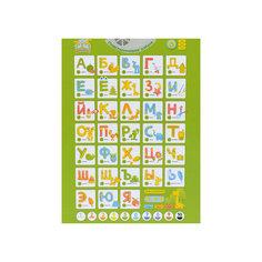 "Электронный плакат Жирафики ""Пластилиновая азбука"" (звук)"