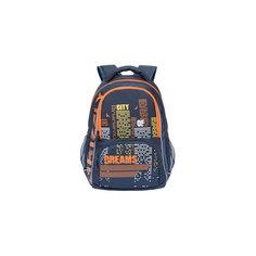 Рюкзак школьный Grizzly, синий