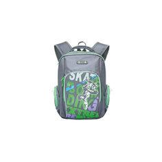 Рюкзак школьный Grizzly, серый - салатовый