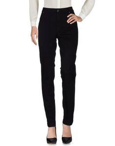 Повседневные брюки Dismero