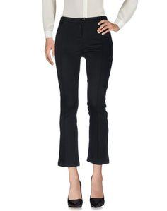 Повседневные брюки Patrizia Pepe