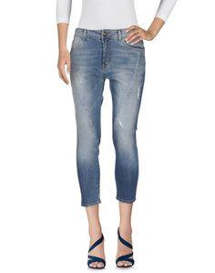 Джинсовые брюки-капри Dive Divine