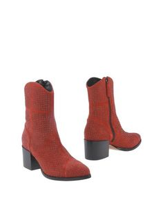 Полусапоги и высокие ботинки Gaia Deste