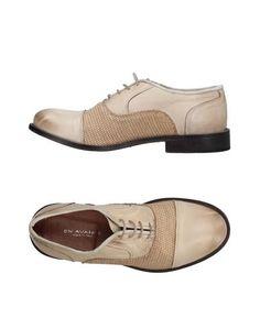 Обувь на шнурках EN Avance