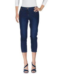 Джинсовые брюки-капри Kenzo
