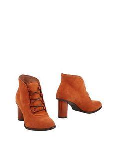 Полусапоги и высокие ботинки MAX & CO.