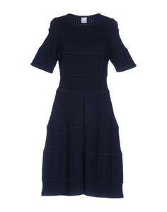 Платье до колена Co|Te