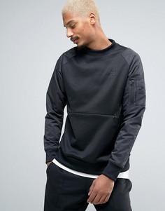 Серый жаккардовый свитшот adidas Originals Shadow Tones CE7113 - Серый