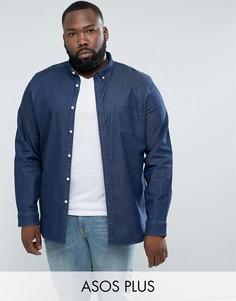 Темная эластичная джинсовая рубашка узкого кроя с карманом на груди ASOS PLUS - Темно-синий