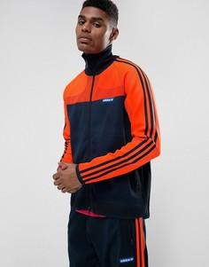 Спортивный костюм ограниченной серии чернильного цвета adidas Originals BR6878 - Темно-синий