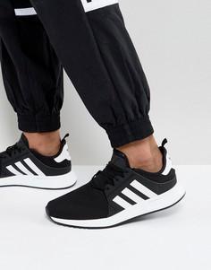 Черные кроссовки adidas Originals X_PLR BY8688 - Черный