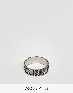 Серебристое кольцо с кельтским дизайном ASOS PLUS - Серебряный