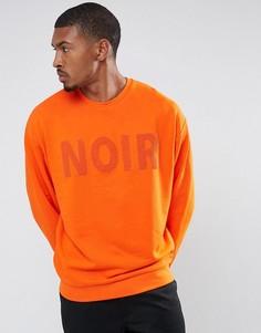Oversize-свитшот с вышивкой ASOS - Оранжевый