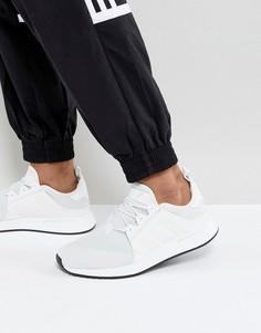 Белые кроссовки adidas Originals X_PLR BY8690 - Белый