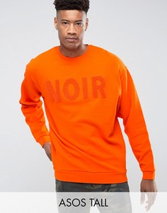 Оверсайз-свитшот с вышивкой ASOS TALL - Оранжевый