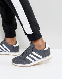 Серые кроссовки adidas Originals Haven BY9715 - Серый