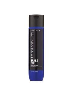 Кондиционеры для волос MATRIX
