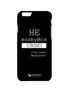 Чехлы для телефонов Chocopony