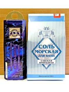 Косметические наборы для ухода Крымская ГГРЭС