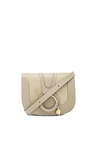 Shoulder bag with ring detail - See By Chloe
