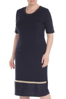Комплект: блуза, юбка, жакет Elisa Fanti