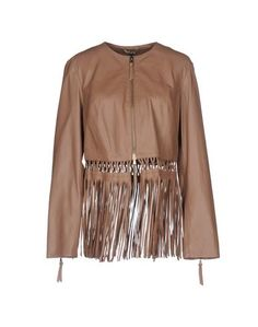 Куртка Blugirl Blumarine