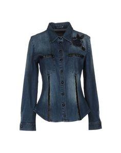 Джинсовая рубашка Cristinaeffe Collection