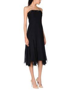 Длинная юбка Antilea