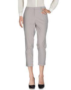 Повседневные брюки Fabiana Filippi