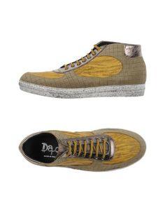 Высокие кеды и кроссовки Da.D