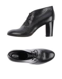 Обувь на шнурках Progetto Glam