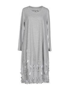 Платье до колена Tadaski