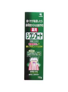 Зубные пасты KOBAYASHI