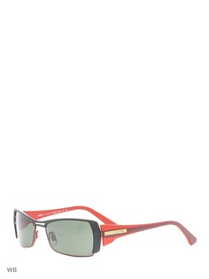 Солнцезащитные очки Look