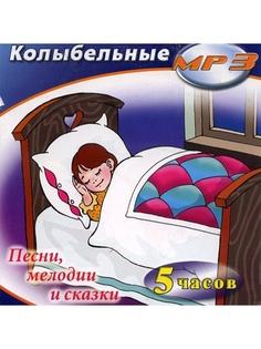Музыкальные диски ТВИК