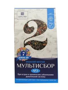 Чай Царство Ароматов
