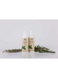 Дезодоранты OrganicZone