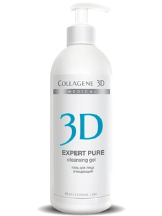 Гели Medical Collagene 3D