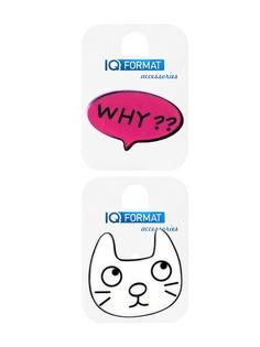 Значки IQ Format