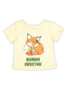 Футболка Viktory Kids