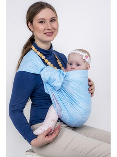 Слинг-шарфы МАМАРАДА