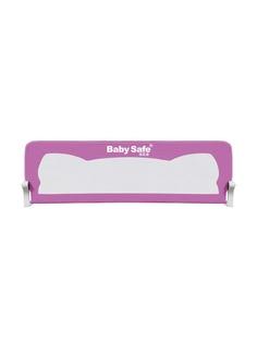 Защитные барьеры детские BABY SAFE