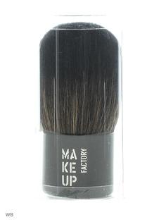 Кисти косметические Make up factory