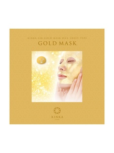 Косметические маски Kinka