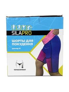Шорты SilaPro