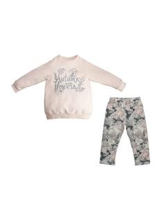 Комплекты нательные для малышей Жанэт