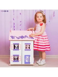 Кукольные домики PAREMO